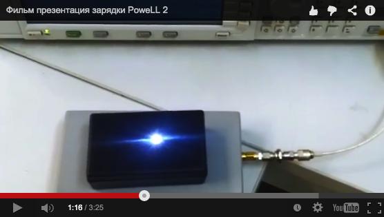 Видео презентация зарядки PoweLL 2