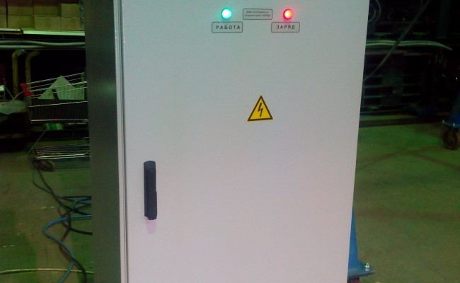 Конденсаторный источник бесперебойного питания и выпрямитель ВБУ-200